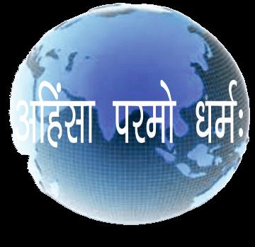Jain World Mission